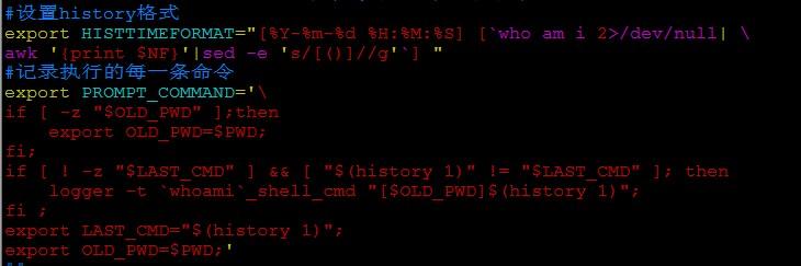 用日志记录Linux用户执行的每一条命令